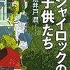 【今週のラーメン2214】 ラーメン二郎 JR西口蒲田店 (東京・蒲田) 小ラーメン・ニンニク・トウガラシ