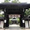 参拝レポ①白峯神社へ✨