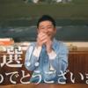 【速報】前澤お年玉95名分の再抽選が決定!【まとめ】