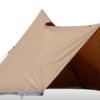 キャンプ初心者がワンポールテントに魅せられる