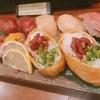 【食べログ】がっつりお肉!関西のお肉が美味しいグルメ3選ご紹介します。
