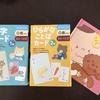 【体験談】赤ちゃん向け公文は「Baby Kumon」よりも「くもん出版」の方が有効だと思う理由