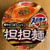 🥢エースコック スーパーカップ1.5倍【超やみつきスパイス仕上げ  担担麺】