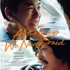 映画『生きちゃった』の感想 厚久・武田・奈津美がそこに「生きている」