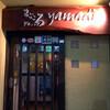 まごころダイニングやまぢ 西橘通り店(宮崎市)みやざき地頭鶏の炭火焼き