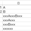 【Excel】find関数を利用して複数の文字が含まれるかを判定する