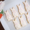 初心者向け!簡単かわいい雪うさぎのアイシングクッキーとコルネの作り方
