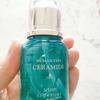 【ダイソー】淡いブルーのミニボトルが目印!ヒト型セラミド配合美容液。