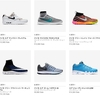 NIKE CLEARLANCE SEPTEMBER 2016