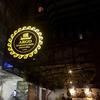 ジョージア&ギリシャ料理ARGO Georgian and Greek Bar & Grill@ナナ
