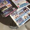 観戦記:愛踊祭 2016 関東Aエリア代表決定戦