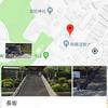 Google map ローカルガイドで動画の投稿が可能になったみたいです(⦿_⦿)