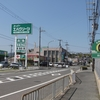 JA広陵支店東口(北葛城郡広陵町)