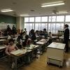 授業参観日⑧ 3年生
