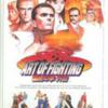 ネオジオは100メガショックの夢を見るか?(78)「アート・オブ・ファイティング 龍虎の拳外伝」