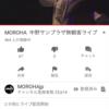 2018/12/19〜奮い立つCDショップにて〜