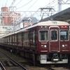 阪急7010F 10連固定対応化