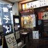 築地の「長生庵」で穴子天、白子天、かけそば、春野菜の天ぷら、「ターレット・コーヒー」でエスプレッソ・マキアート。
