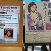 島茂子「戯言」発売記念リサイタル@池袋サンシャインシティ噴水広場