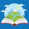 薬学部の勉強におすすめの本12選を紹介!