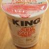 KING CUP NOODLE(キングカップヌードル)なんてものがあったのか