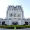 ―― 韓国大法院(最高裁)「徴用工判決」判決 ――  核心は日本帝国主義の朝鮮植民地支配の不当性(続編)