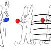 【キックの魅力】㉙距離を制す!ステップワーク 細かすぎて伝わらないキックボクシング楽しさ・素晴らしさ