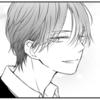 【山田くんとLv999の恋をする】第56話「よくあるやつだよ」 ネタバレ感想