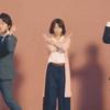 亀と山P「背中越しのチャンス」歌詞・ダンスも解禁!【Amazon・楽天】予約・発売日情報【収録曲・収録内容も】