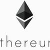 イーサリアム(Ethereum)は購入すべきでしょ