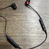 """【レビュー】Bluetoothイヤホン """"ULTIMATE Solid"""" を使用した感想"""