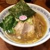 【今週のラーメン1707】 麺や百日紅 (東京・新宿三丁目) 煮干し塩そば 〜キリリと引き締まった塩気でググッと食わせるライト煮干し