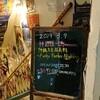 神田雄一朗 presents「沖縄大会延長戦〜Funky Father Night〜」@沖縄Output