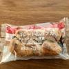 【セブン】NYで大人気!リッチなデニッシュ生地にうっとりの「チョコレートのバブカ」を実食!