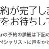 iPhone、3日ぶりに復活!!