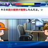 【イベント】サクスペ「クロスナインサクセスチャレンジ④」