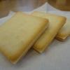 「東京ミルクチーズ工場」のクッキーをいただきました。