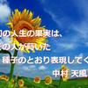 さわやかな風、青空も見える日曜日の朝 (^O^☆♪