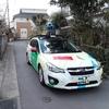 Google ストリートビューの撮影車に遭遇しました