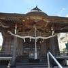 神宮・神社まとめ11