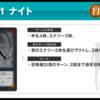 【#ゲートルーラー】プレイレポート その2 『妖怪&巨大ロボ』VS『魔竜召喚』
