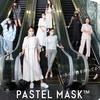 みちょぱさんCMで話題の「パステルマスク」は18色のカラーでコーデに合わせて楽しめる◎