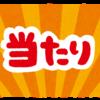 【条件予想&回顧】2018/8/5-12R-札幌-藻岩山特別芝1800m