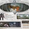 NWN2サイトがオープン