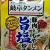 岐阜タンメン 豚肉ともやしの旨塩炒め!