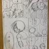 【漫画制作518日目】ネーム進捗その9