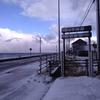 北海道島牧 モッタ海岸温泉旅館