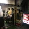 焼肉全国No.1の称号は伊達じゃない。長野県飯田市の人気店「やきにく徳山」利用時の注意点およびおすすめメニュー