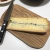 【絶品チーズ】モルビエAOPを食べてみた!