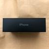 2年ぶりにiPhoneを新調!iPhone11ProとiPhone11へ進化!画面の大きさがパナイ!
